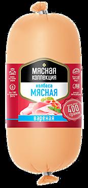 Колбаса вареная «Мясная коллекция» Мясная, 400г