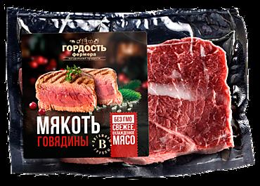 Мякоть говядины охлажденная, 0,8 - 1,6кг