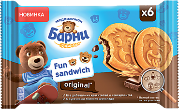Пирожное «Медвежонок Барни» fun сендвич с кусочками темного шоколада, 180г