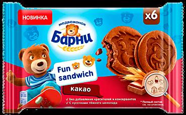 Пирожное «Медвежонок Барни» Fun сэндвич с какао и темным шоколадом, 180г