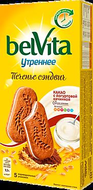 Печенье «Belvita Утреннее» со злаками, какао и йогуртовой начинкой, 253г