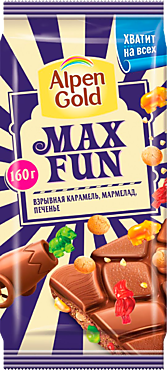 Шоколад молочный «Alpen Gold» MaxFun взрывная карамель-мармелад-печенье, 150г