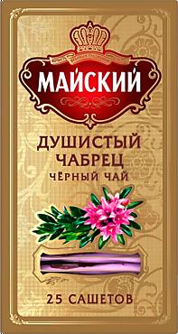 Чай черный «Майский» Душистый Чабрец, 25 пакетиков