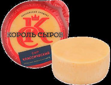 Сыр 45% «Сыробогатов» Король сыров, 200г