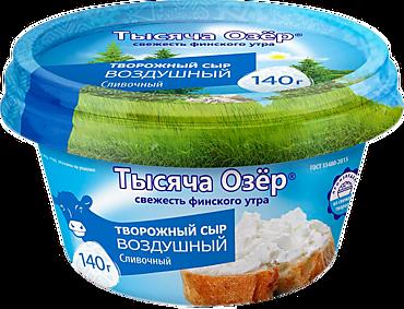 Сыр творожный «Тысяча озер» Воздушный сливочный, 140г
