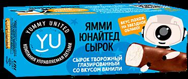 Сырок творожный глазированный 21% «Yummi United» ваниль, 40г