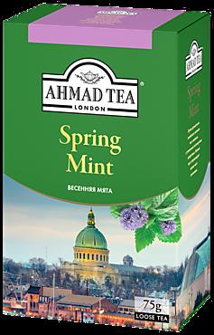 Чай зеленый «Ahmad Tea» Весенняя мята, 75г