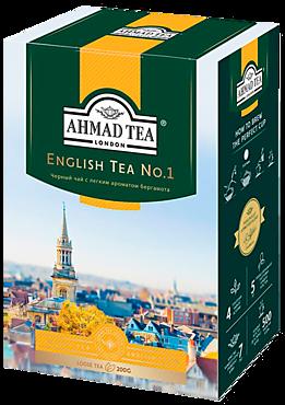 Чай черный «Ahmad Tea» Английский завтрак, 200г