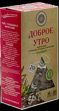 Чай черный «Фабрика здоровых продуктов» Доброе утро, бодрящий, 20 пирамидок