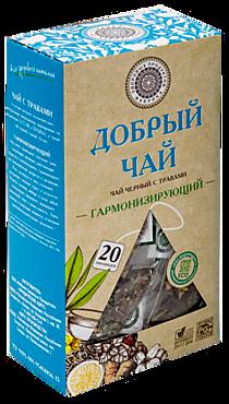 Чай черный «Фабрика здоровых продуктов» Добрый, гармонизирующий, 20 пирамидок