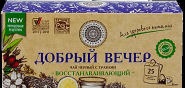 Чай черный «Фабрика здоровых продуктов» Добрый вечер, восстанавливающий, 25 пакетиков