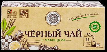 Чай черный «Фабрика здоровых продуктов» с чабрецом, 25 пакетиков