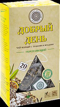 Чай черный «Фабрика здоровых продуктов» Добрый день, укрепляющий, 20 пирамидок