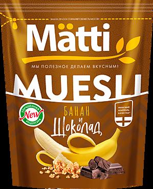 Мюсли «Matti» с бананом и шоколадом, 250г