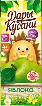 Сок «Дары Кубани» Яблочный осветленный, 200мл
