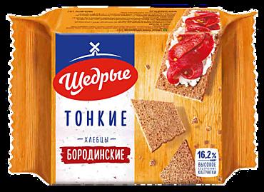 Хлебцы «Щедрые» Бородинские, тонкие, 170г