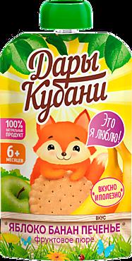 Пюре фруктовое «Дары Кубани» яблочно- банановое с ароматом печенья, 90г
