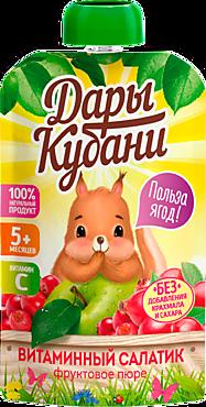 Пюре фруктово-ягодное «Дары Кубани» Витаминный салатик, 90г