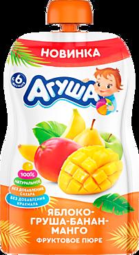 Пюре фруктовое «Агуша» Яблоко-Груша-Банан-Манго, 90г