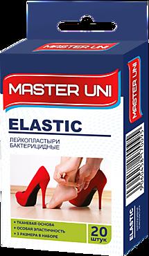 Пластырь бактерицидный «MASTER UNI» ELASTIC на тканевой основе, 20 шт