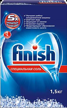 Соль «Finish» для посудомоечных машин, 1,5кг