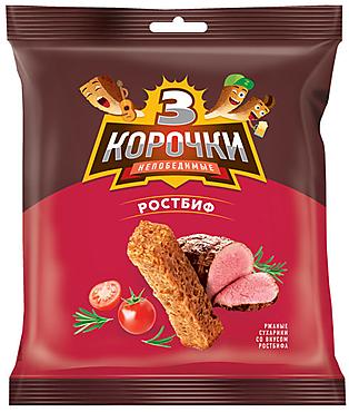 «3 Корочки», сухарики ржаные со вкусом ростбифа, 40г