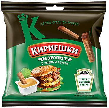 «Кириешки», сухарики ржаные со вкусом чизбургера и с сырным соусом, 85г