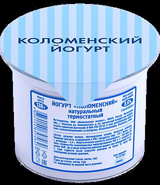 Йогурт 3% «Коломенский» термостатный, 130г