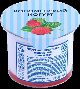 Йогурт 3% «Коломенский» термостатный, земляника, 130г
