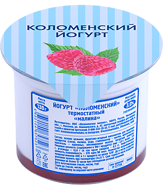 Йогурт 3% «Коломенский» термостатный, малина, 130г