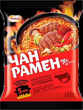 Лапша быстрого приготовления «Доширак» Чан Рамен с острой говядиной, 120г