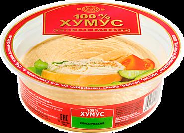 Хумус Классический, 200г