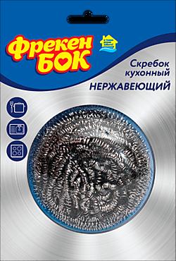Скребок «Фрекен БОК» стальной кухонный, 1шт