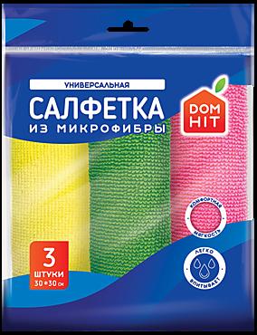 Салфетка «DomHit» из микрофибры, 3шт