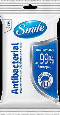 Влажные салфетки «SMILE» антибактериальные, 15 шт