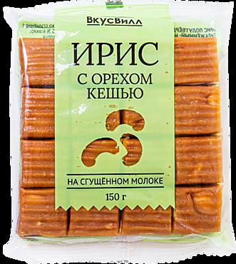 Ирис «ВкусВилл» с орехом кешью, 150г