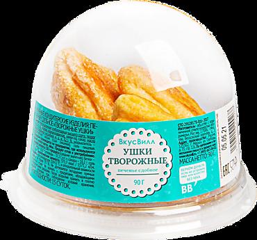 Печенье сдобное «ВкусВилл» Творожные ушки, 90г