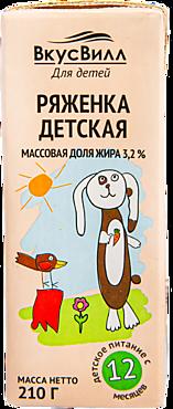 Ряженка «ВкусВилл» детская, 210г