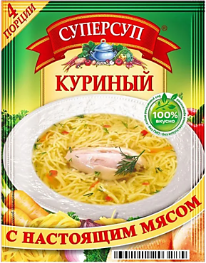 Суп варочный «СУПЕРСУП» Куриный, 70г
