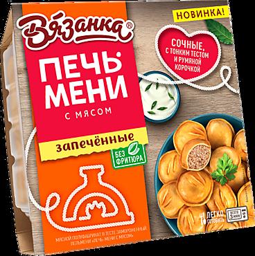 Запеченные пельмени «Вязанка» «Печь-мени» с мясом, 200г