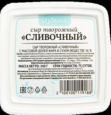 Сыр творожный «ВкусВилл» Сливочный, 140г