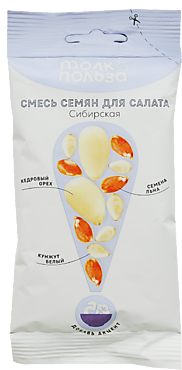 Смесь семян для салата «Толк & польза» «Сибирская», 60г