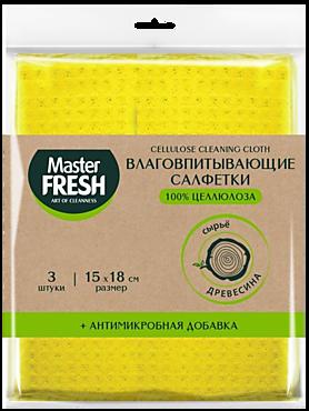 Салфетки «Master Fresh» ECO line с антимикробной пропиткой, 3шт