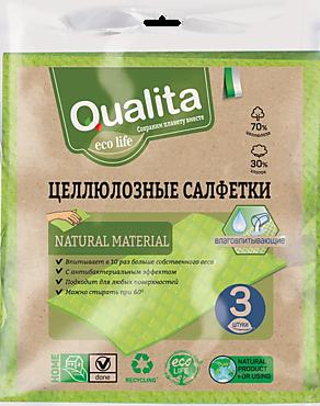 Салфетки «Qualita» влаговпитывающие 3шт