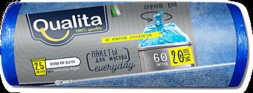 Пакеты для мусора «Qualita» 60 литров, 20шт