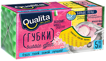 Губки «Qualita» BUBBLE EFFECT, 5шт