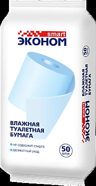 Туалетная бумага влажная «Эконом smart» 50 шт