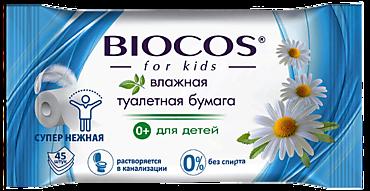 Туалетная бумага влажная «BioCos» для детей, 45 шт
