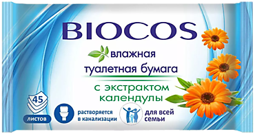 Туалетная бумага влажная «BioCos» с календулой, 45шт