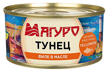 Филе-кусочки тунца «Магуро» в масле, 170г